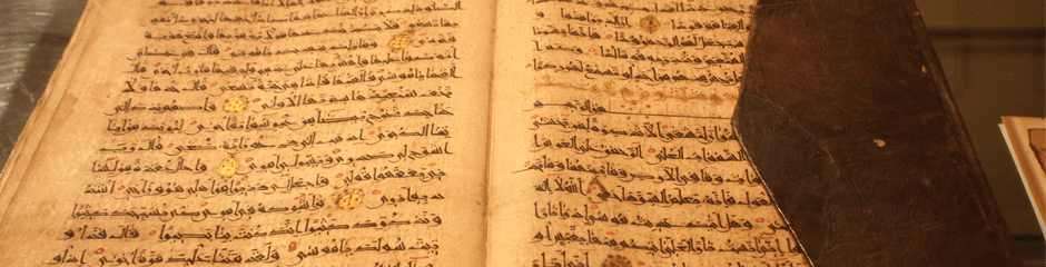 Ramadan: The Holy Month of Revelation